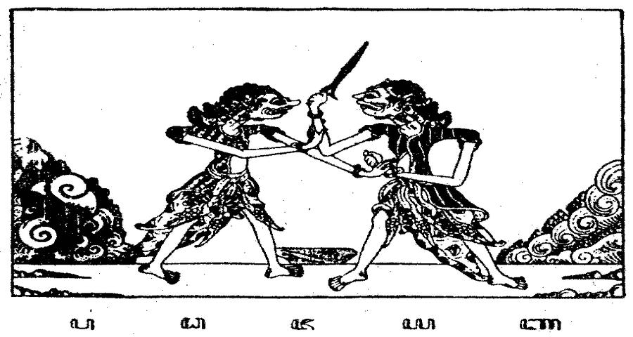 Hanacaraka , Sejarah Aksara Jawa