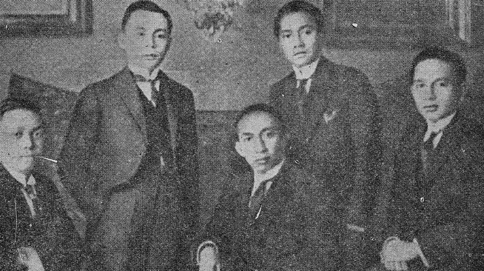 Pemimpin Perhimpunan Indonesia